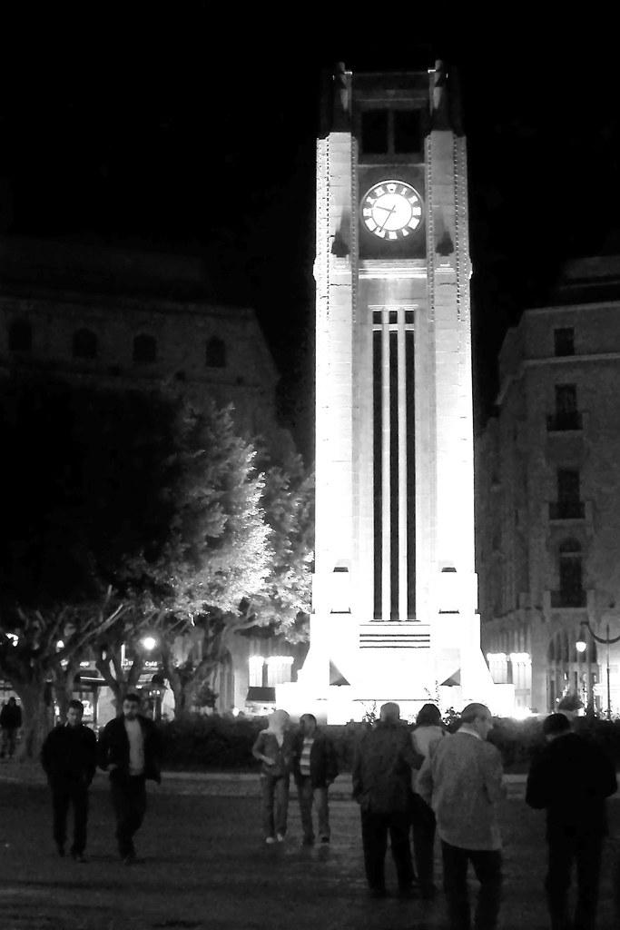 Nejmeh Square - Downtown Beirut
