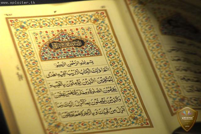 Ramadan Second Ashra