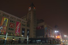 Wangfujing @ Night
