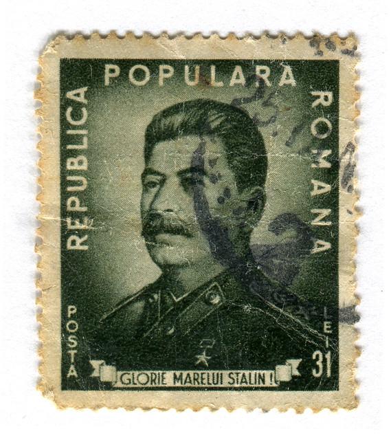 Romania Postage Stamp: Stalin