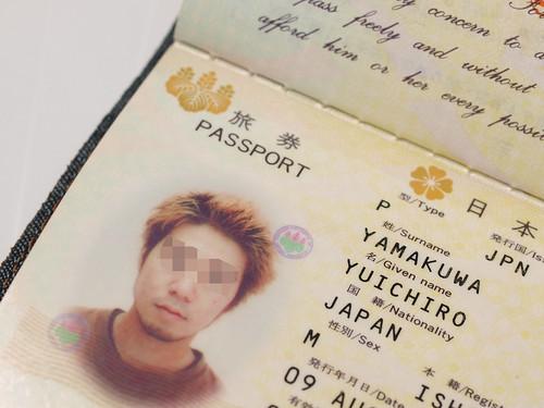 J.Crew / Leather Passport Case