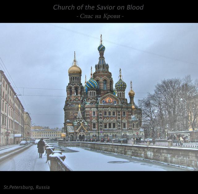Спас на крови    -  Church of the Savior on Spilled Blood