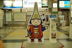 Toshinaga Maeda at Takaoka station