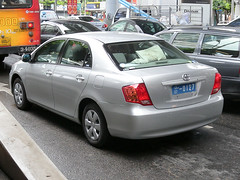 Is This a Toyota Camry?