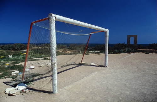 Football Pitch Mahida