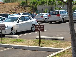 Image of Pearl Harbor Visitor Center near 'Aiea. hawaii oahu pearlharbor