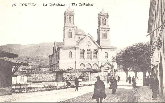 Kryekisha ortodokse e Korçës. Cathédrale orthodoxe de Kortcha, Albanie.
