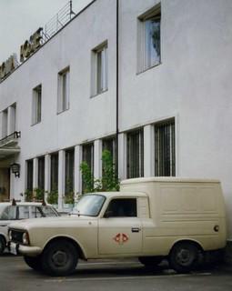 Druzhba -  Дружба -  Post Office and Van, St Konstantin, Varna Oct 1993