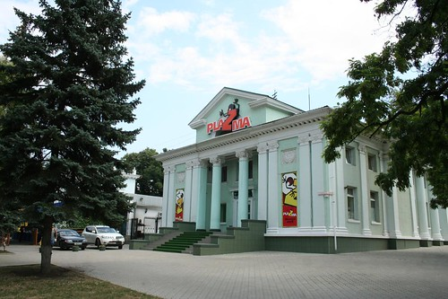 Tiraspol, Pridnestrovia