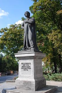 Image of Monument to Rigas Feraios. serbia belgrade 2009 beograd