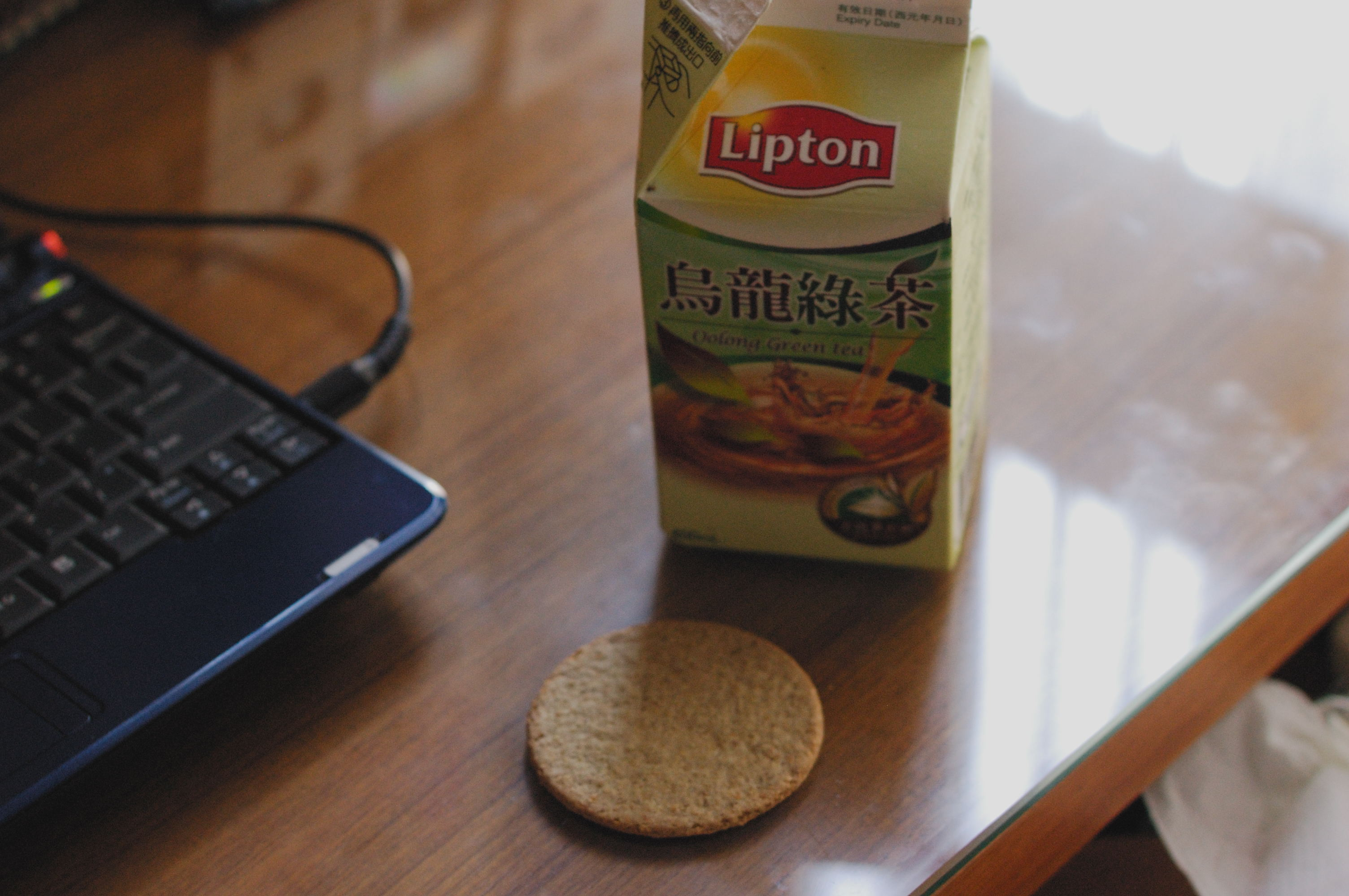 [Blog] Iced Tea and Biscuit
