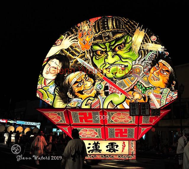 Hirosaki Neputa Festival. (Hirosaki Japan). © Glenn Waters. Over 27,000 views to this photo. Thank you.