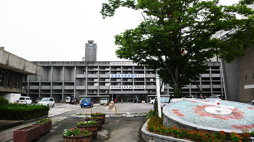 Imabari City Hall Complex