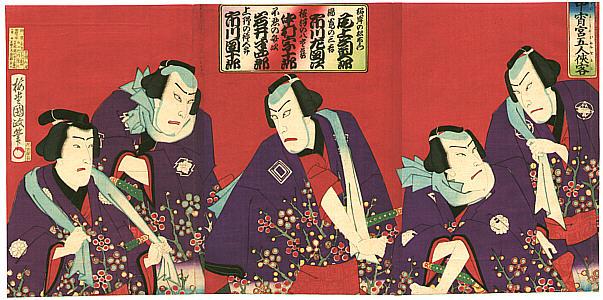 ハロウィン海外旅行は歌舞伎に仮装は目立ってめずらしい