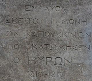 Gambar dari Μνημείο Λυσικράτους. monument hellas athens lord greece plaka byron 50views monastary capucin ελλάδα αθήνα μνημείο lysikrates laternofdiogenis φάροστουδιογένη καπουτσίνων address:city=athens address:country=greece