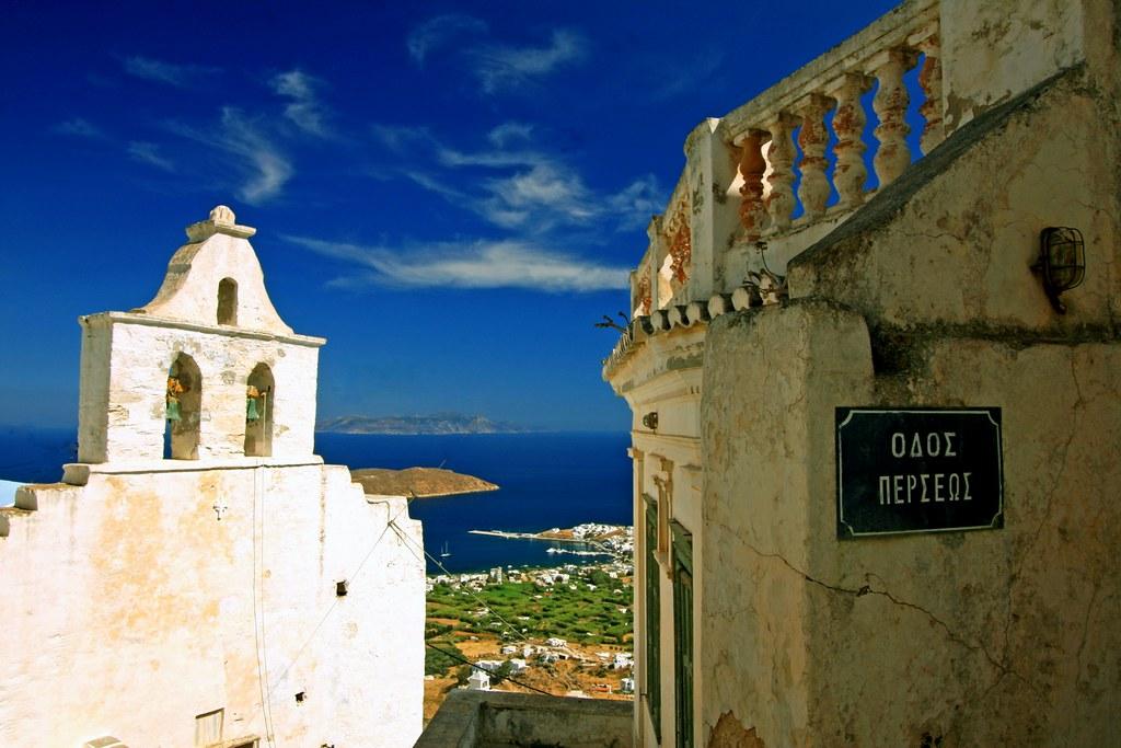 Chora, Serifos island