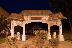 20090814 Portal to the Bok Kai Temple