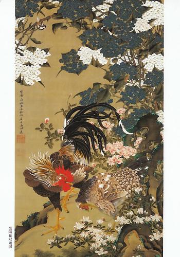 Hydrangeas with fowl by Ito Jakuchu. Edo period dated