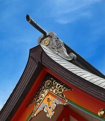 Aoshima-Jinja (青島神社)