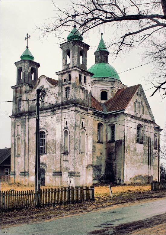 Беница, Троицкий костел