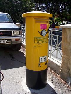Pillar box in Nicosia (Cyprus)