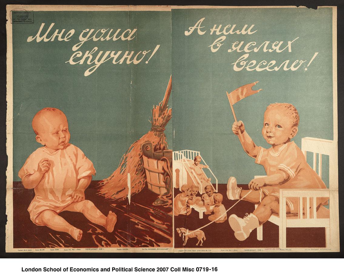 Советские плакаты по уходу за детьми 30-х годов