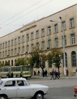 DAC Чавдар Тролеи Варна .Varna Post Office, with DAC-Chavdar trolleybus and Moskvich car.