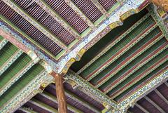 ceiling madrassah