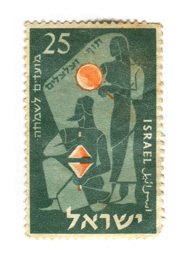 Israel Postage Stamp: Musicians with Cymbals