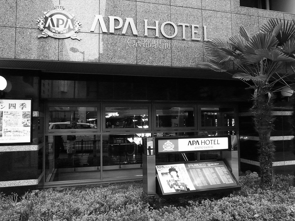 Apa Hotel (Visa card included)