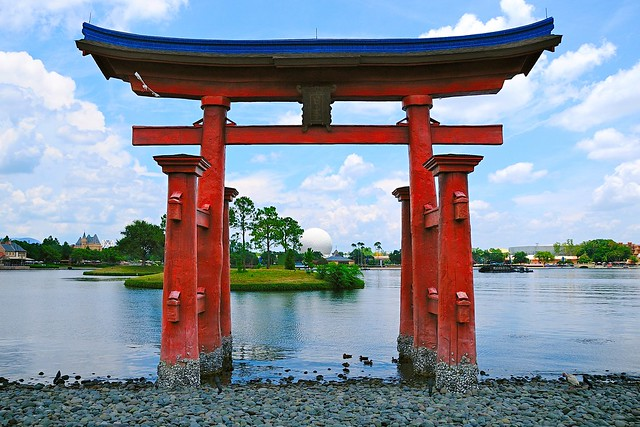 Japanese Arch Way submited images