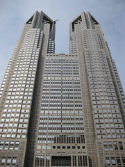 The Tokyo Metropolitan Goverment Office