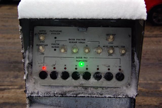 Traffic Control Panels : Street traffic light control panel Уличный пульт