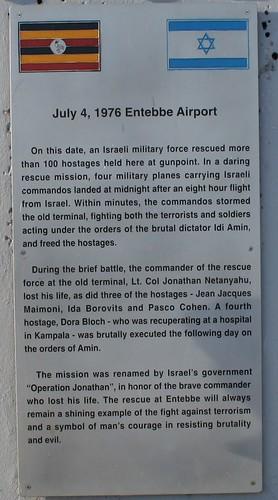 Raid on Entebbe photo