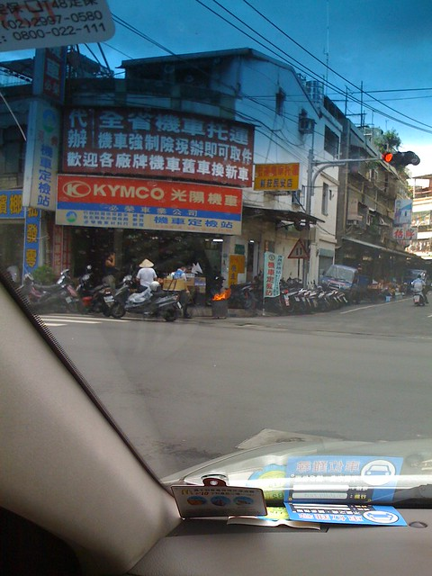 Motorcycle repair shop burning ghost money, Hsinchuang, Taipei Hsien ...