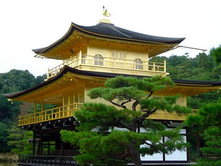 Image of Kinkaku-ji (Golden Pavilion Temple) near Kamigyō-ku. japan gardens temple kyoto buddhism 京都 日本 金閣寺 kinkakuji goldenpavilion rokuonji 鹿苑寺