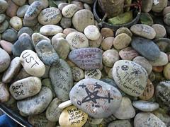 Detroit Planter Stones