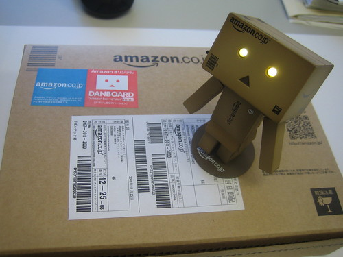 Amazon Danboard Cardboard Robot Toy
