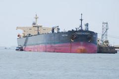 Oil tanker Nectar