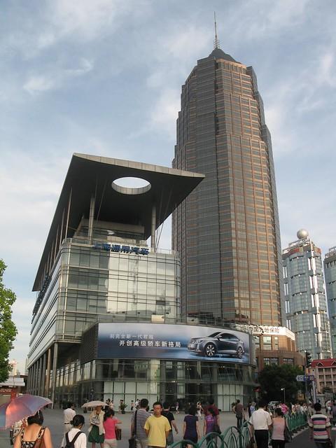 shanghai general motors Bontaz centre shanghai recognized by general motors general motors has  issued a supplier qualityexlence award to our bontaz centre in shanghai: gm .