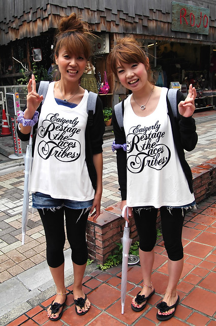 Good idea japanese twins cum for that