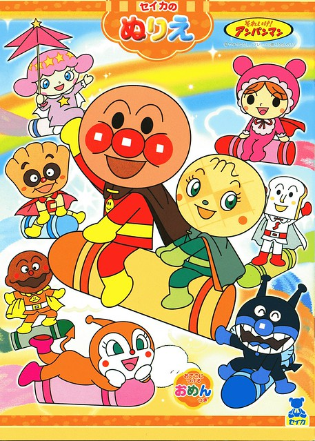 Anpanman Japanese Cartoon