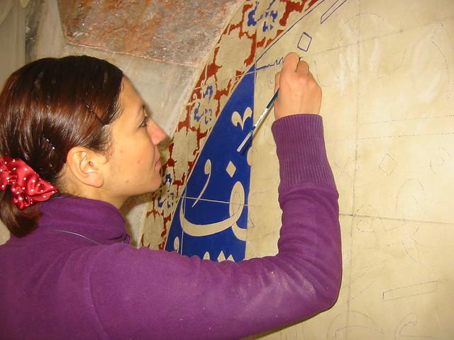 Ayasofya Müzesi 2. Selim Türbesi dış cephe celi sülüs çini alınlık tümleme
