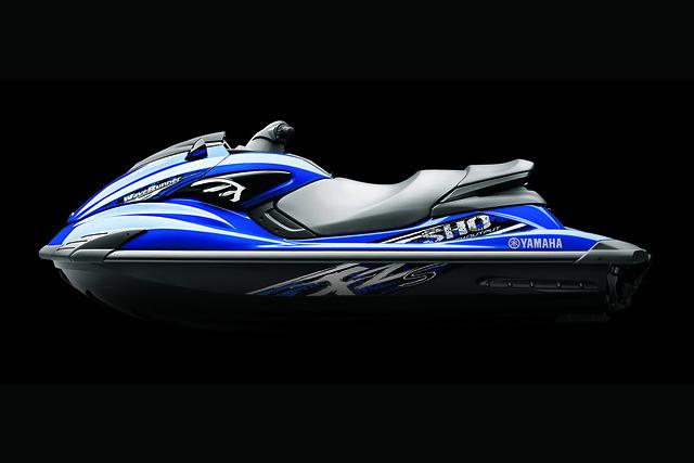 Yamaha Fzs Waverunner Grate