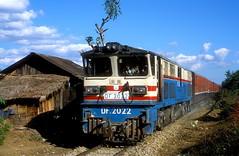 * Myanmar / Burma  # 4   New Scan