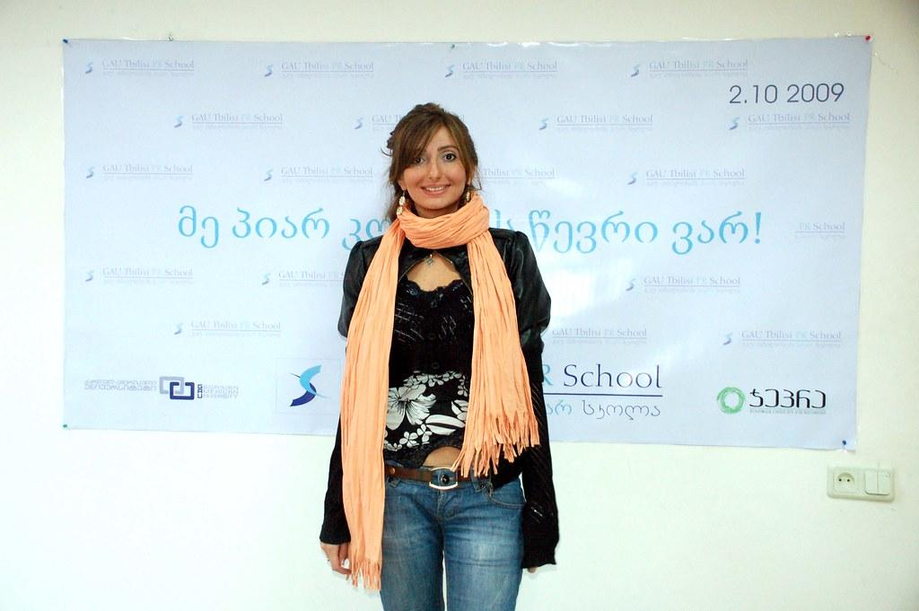 PR School - მაია ბურდული