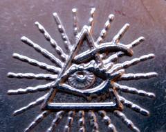 nwo silver detail