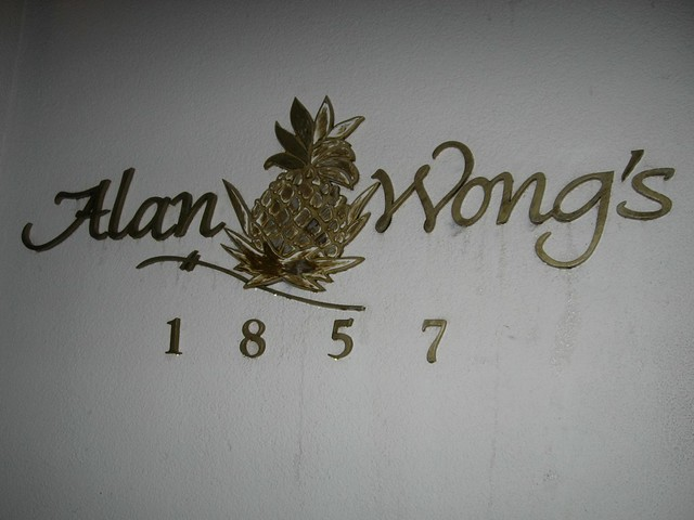 Header of Alan Wong