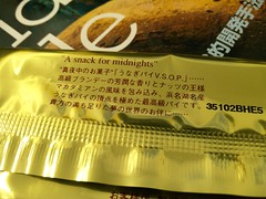 SBSH01581.JPG