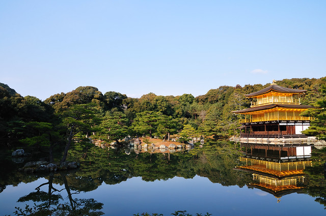 Kinkaku-ji: El Templo del Pabellón Dorado, Kioto, Japón